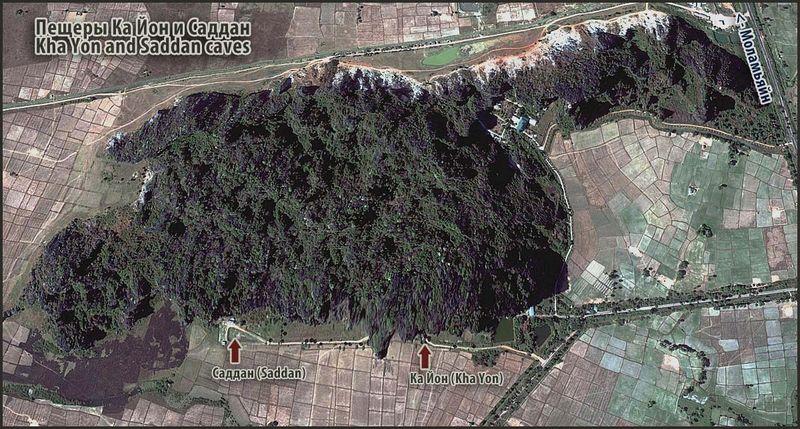 Пещерные буддистские храмы Ка Йон и Саддан (Kha Yon and Saddan caves, Farm Caves, Phayon Caves)