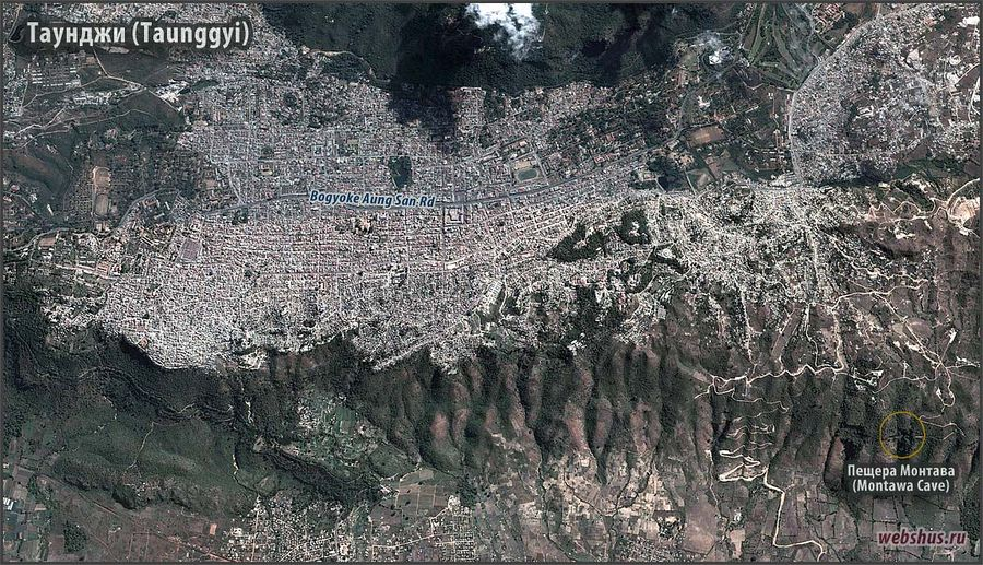 Taunggyi-Montawa (Mondowa) cave
