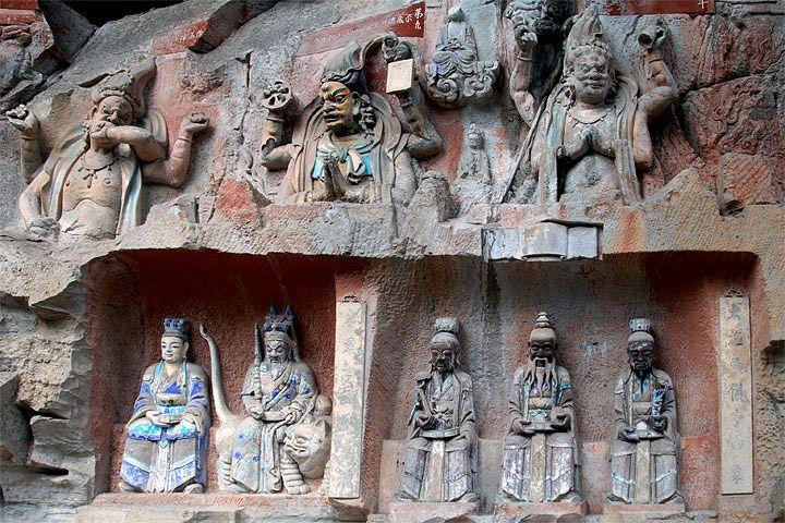 Дацзу-Баодиншань (Dazu-Baodingshan)