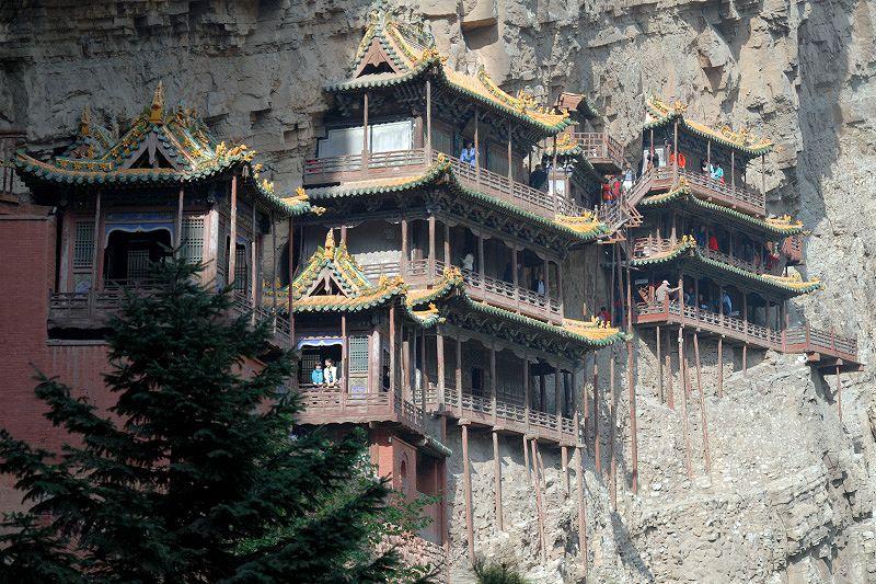 «Висячий монастырь» Сюанькун Сы (Сюанькун-сы, Xuankong Si)»)