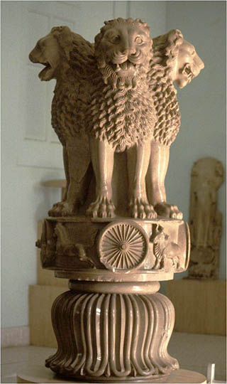 Sarnath Lion capital