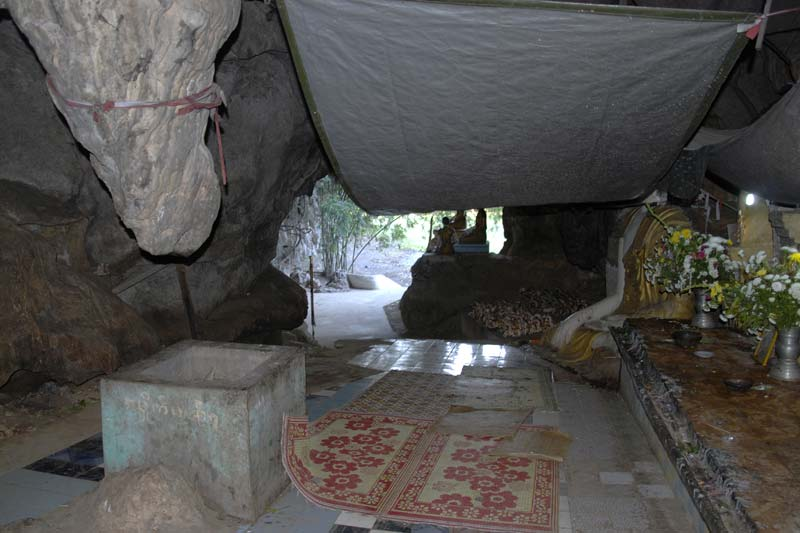 Kha Yon cave (Пещера Ка Йон)