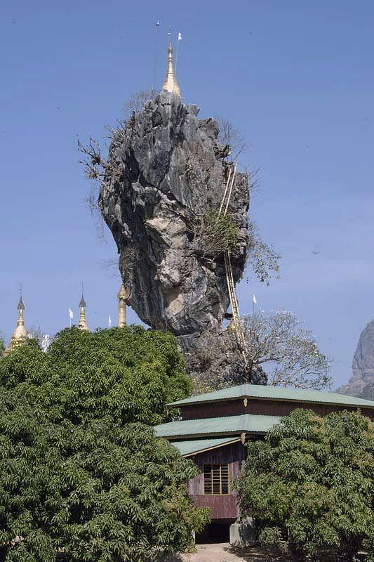 Скала Чьяут Ка Латт (Kyaut Ka Latt Rock, Kyauk Kalap)