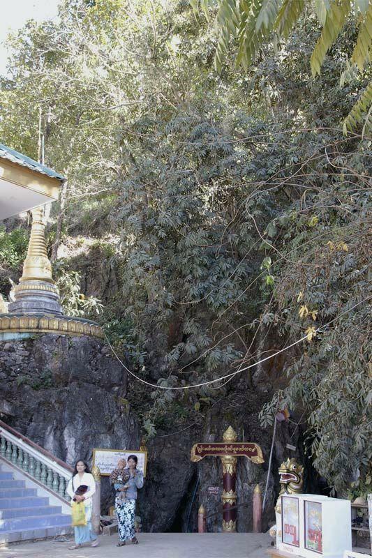 Буддистский пещерный храм Мьин Ма Ти (Myin Ma Hti Cave)