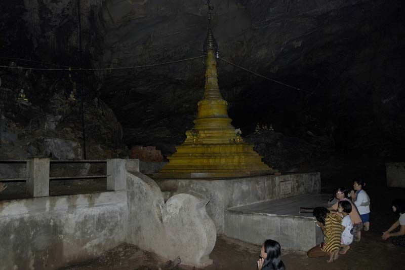 Пещера Падамья (Padamya Cave, Ruby Cave)