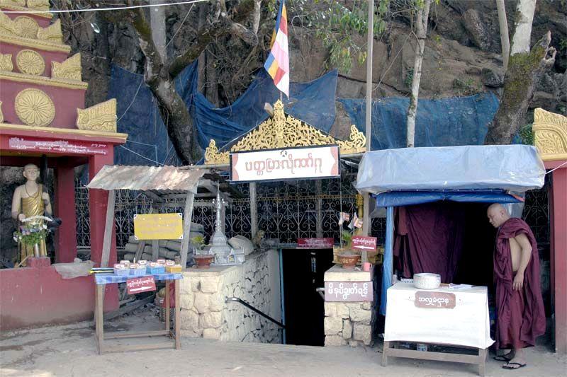 Пещерный буддистский монастырь Падамья в Таунджи (Padamya (Ruby) Cave at Taunggyi)
