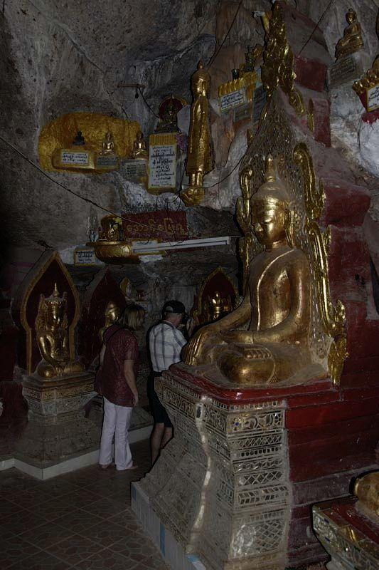 Пещерный буддистский храм Шве У Мин (Shwe Oo Min cave near Kalaw)