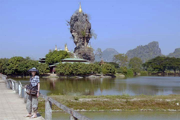 Чауталон Таунг