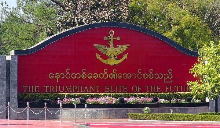 Пьин У Лвин (Pyin Oo Lwin)