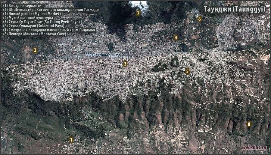 Пещера Падамья в Таунджи (Padamya (Ruby) Cave at Taunggyi)