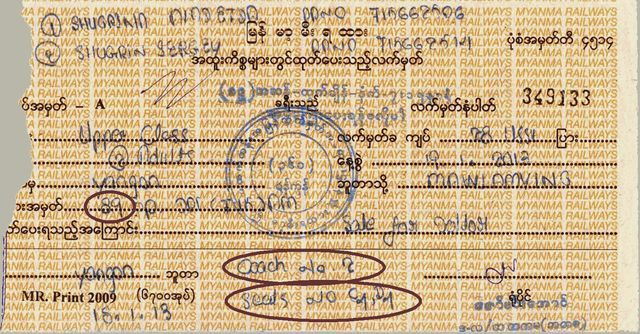 ticket-640
