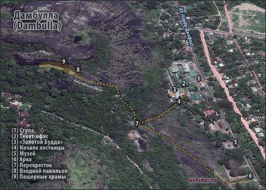 План-карта Дамбулла (Dambulla plan)