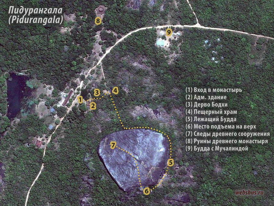 План-карта Пидурангалы (Pidurangala plan)