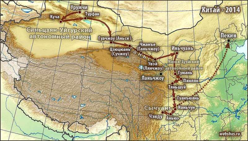 China_Travel-2-route_map-1-800