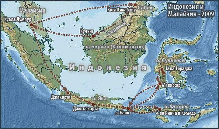 shus - Malaysia-Indonesia-2009