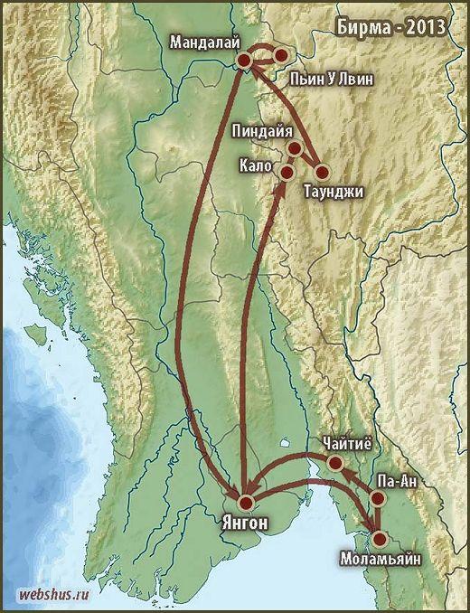 shus-Travel4-(Myanmar)