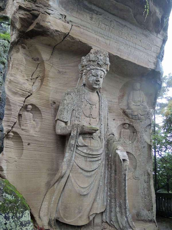 Миншаньсы (Mingshansi)