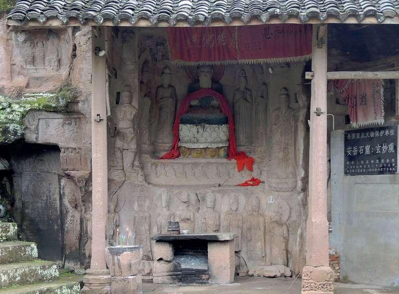 Сюаньмяогуань (Xuanmiaoguan)