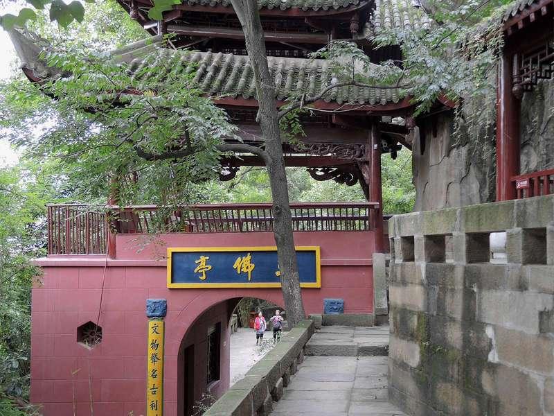 Хуанцзе (Huangze)
