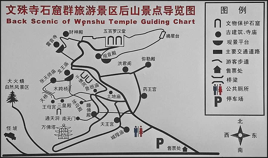 Plan-Wenshushan