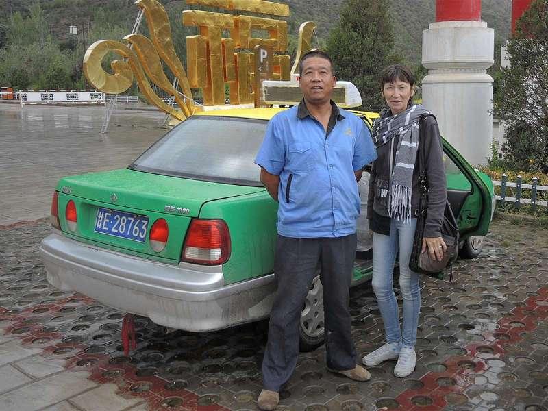 Шуйляньдун (Shuilian Dong)