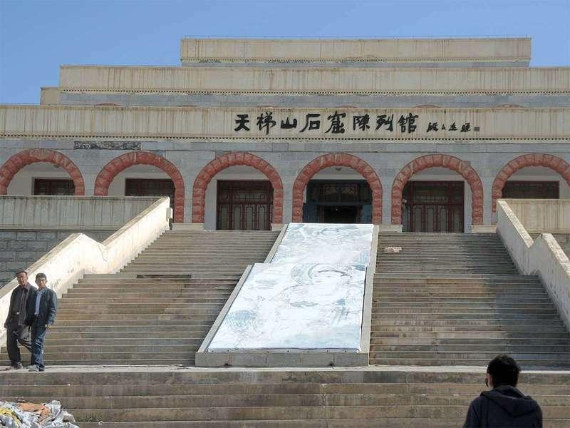 Тяньтишань (Tantishan)