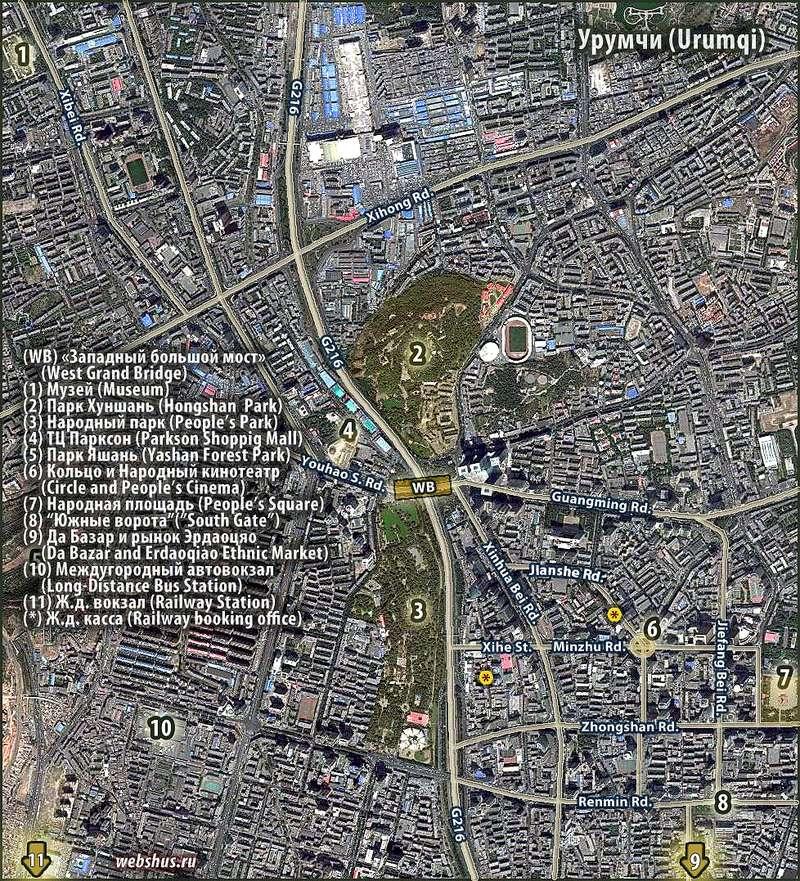 sat-map-Urimqi-800