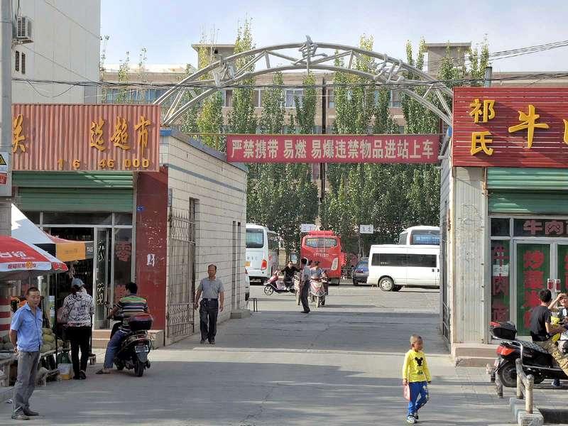 Гуачжоу (Аньси) Guazhou (Anxi)