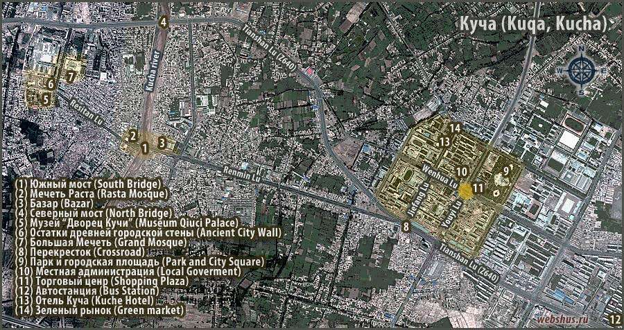 Kuqa(Kucha) city map