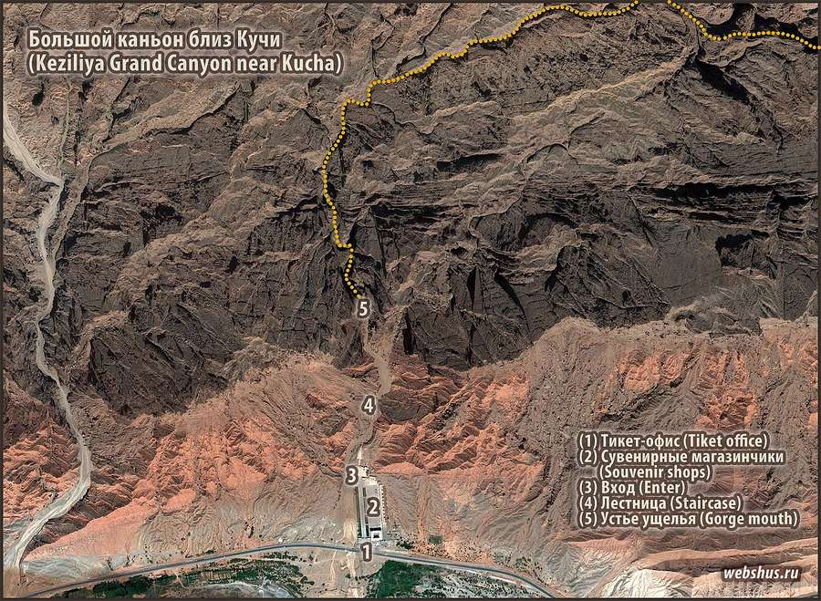 Kucha Keziliya Grand Canyonon