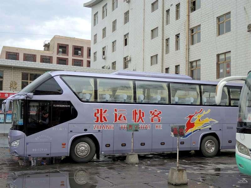 Чжанъе ( Zhangye)