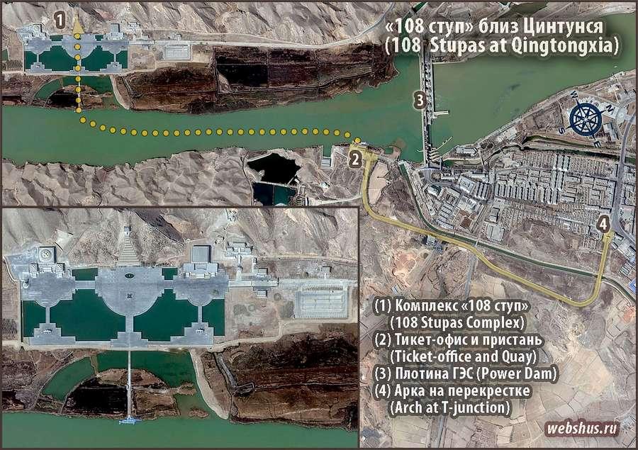 108 ступ Цинтунся (108 Stupas Qingtongxia)