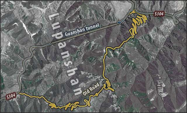 Guanshan tunnel