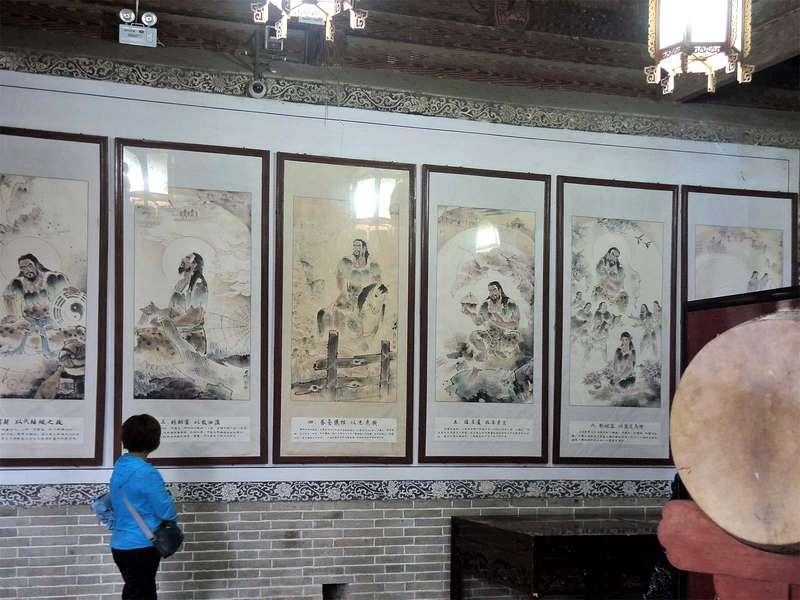Тяньшуй (Tianshui)