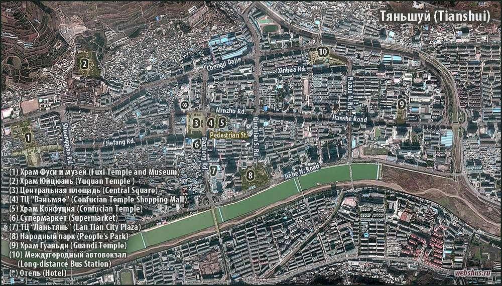 Tianshui city map