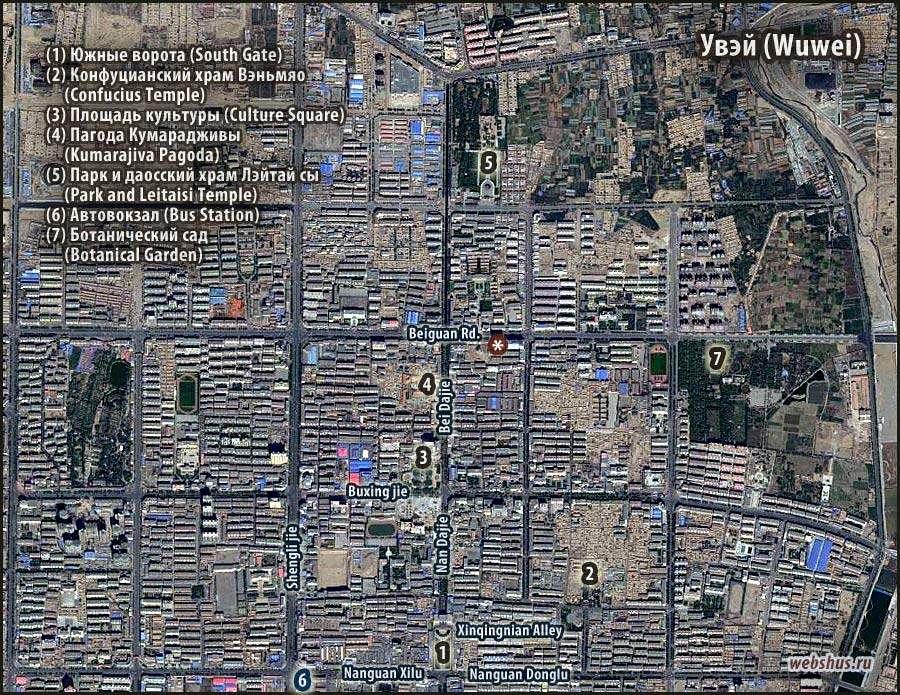 Wuwei (Увэй) city map