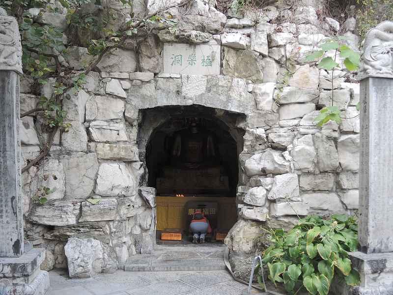Сингочань (Xinggouchan)