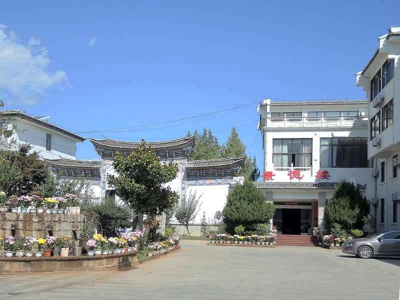 Цзяньчуань (Jianchuan)