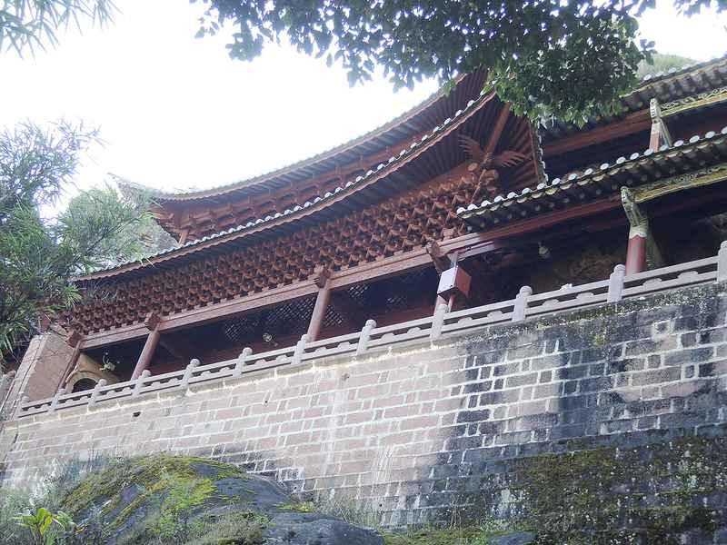 Шичжуншань (Shizhongshan) в Шибаошань (Shibaoshan)