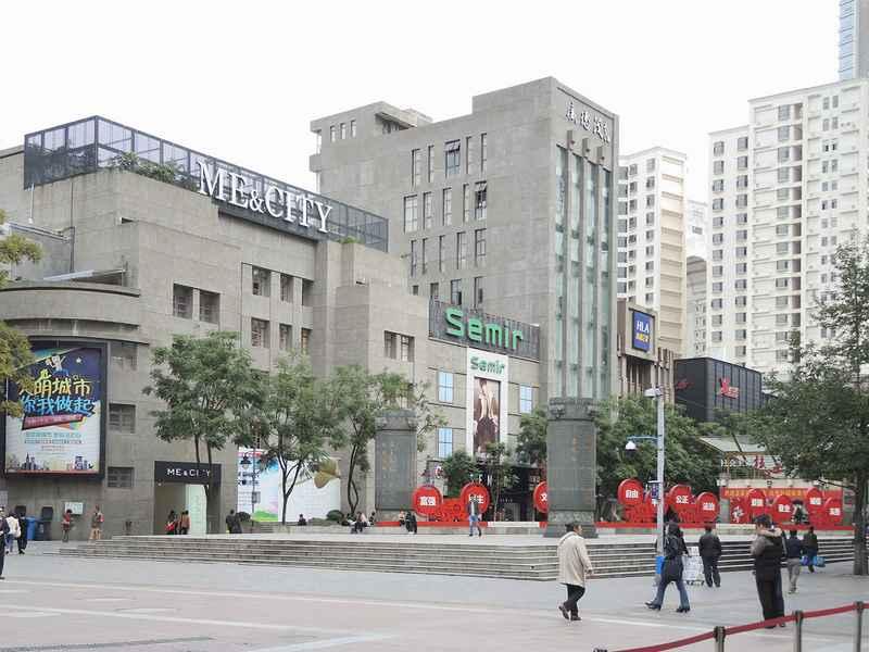 Куньмин (Kunming )